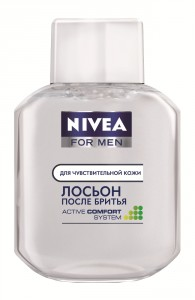 men-expert-nivea-active comfort lotion