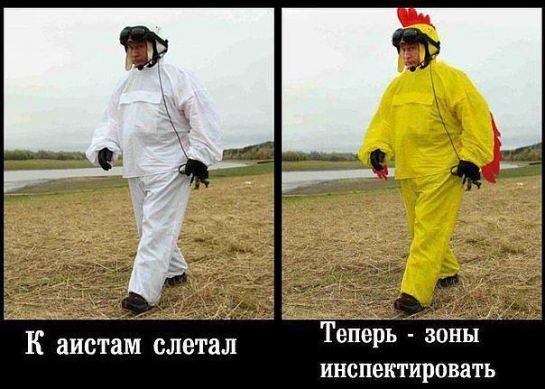 ПутинПетух