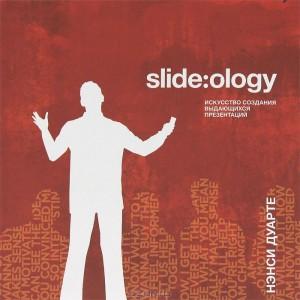 slide-ology-300x300