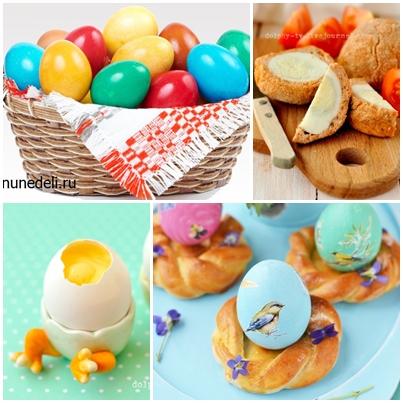блюда из яиц на пасху