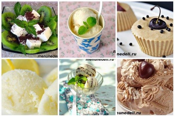 Как из киви сделать мороженое
