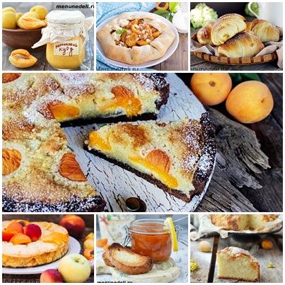 выпечка и десерты с абрикосами