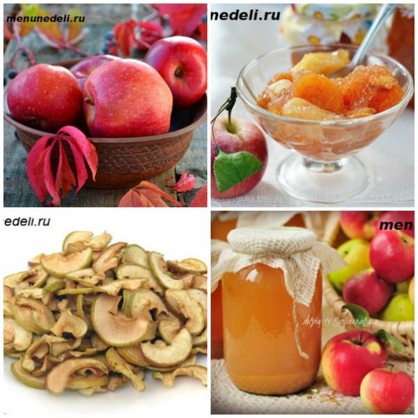 яблочные заготовки