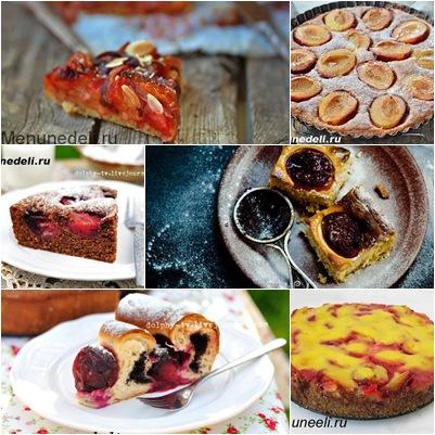 пироги со сливами