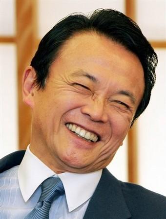 taro-aso-premier-ministre-japon
