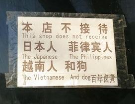 china-beijing-restaurant-vietnam-feb2013