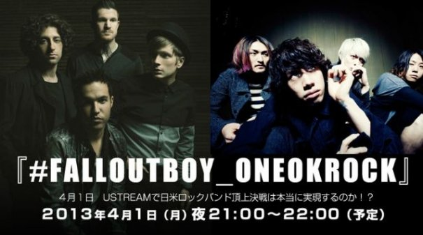 One ok Rock Japanese Logo Ustream With One ok Rock
