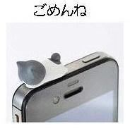 headphone-jack-e1365158751850
