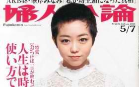 minegishi-minami-without-wig-featured-01-280x175