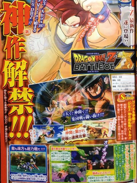 DBZ-Battle-of-Z-Announce-Jump-LQ