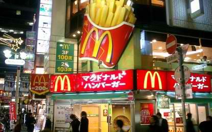Nintendo-Partners-With-McDonalds-In-Japan-415x260