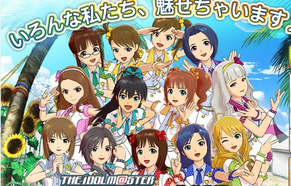 idomaster-girls