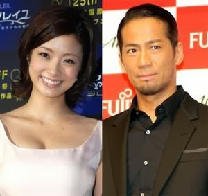Aya Ueto couple