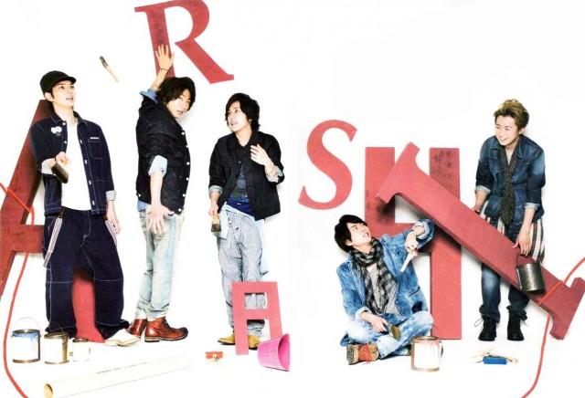 New Arashi Single and DVD!!! - Sakura flower - 櫻花 - Kwiat ...