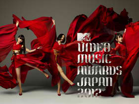 vmaj-2012-news