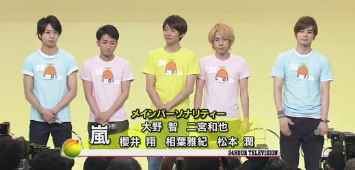 [2012.06.26] Dorabara - 24h tv press conf live [1280x720][12-52-41]