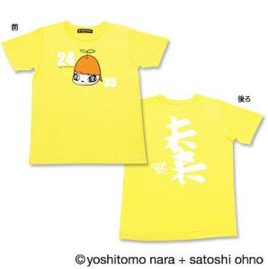 tshirt copy