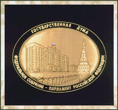 © Vlad Belorybkin 2002