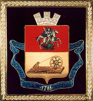 Государственные и городские гербы