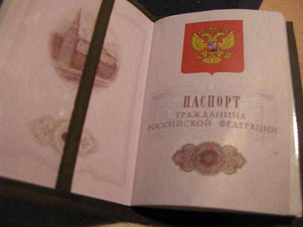 Паспорт титул