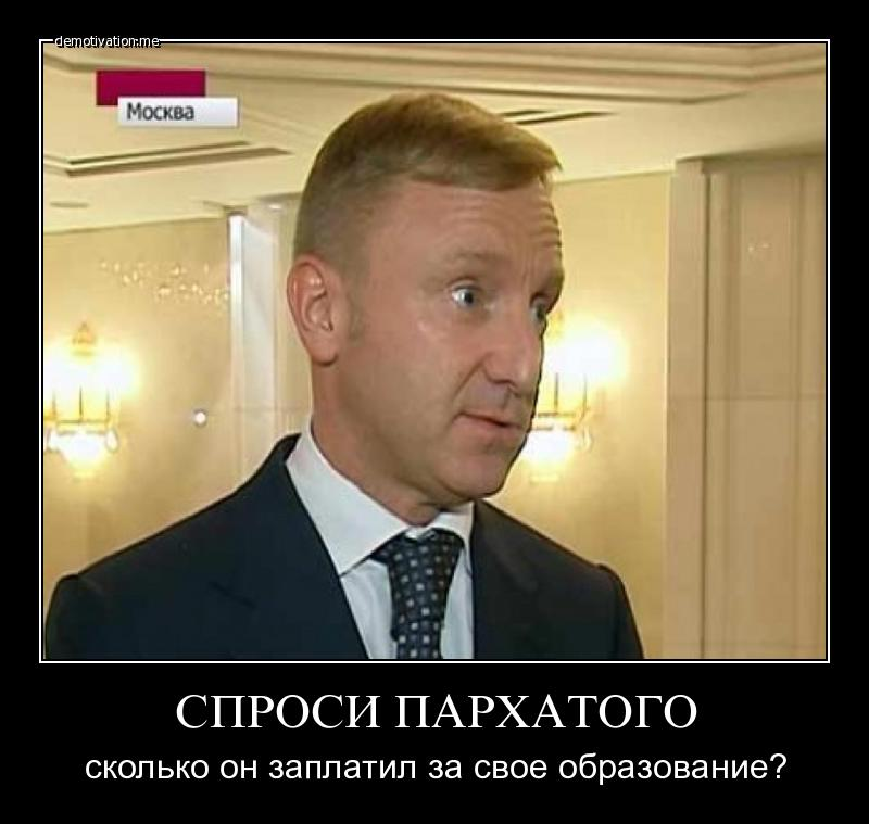 Бурматов Ливанову был нужен в МИСиС человек с подмоченной  Бурматов Ливанову был нужен в МИСиС человек с подмоченной репутацией kreml org