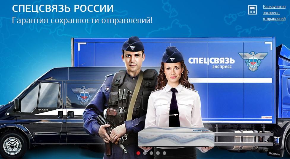 Россия делает туманными перспективы мира в Украине, - Бридлав - Цензор.НЕТ 1625