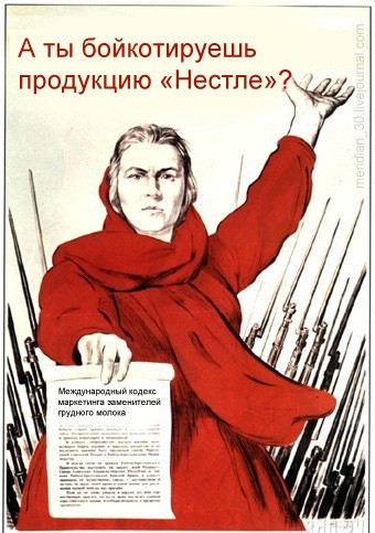 poster-1941a