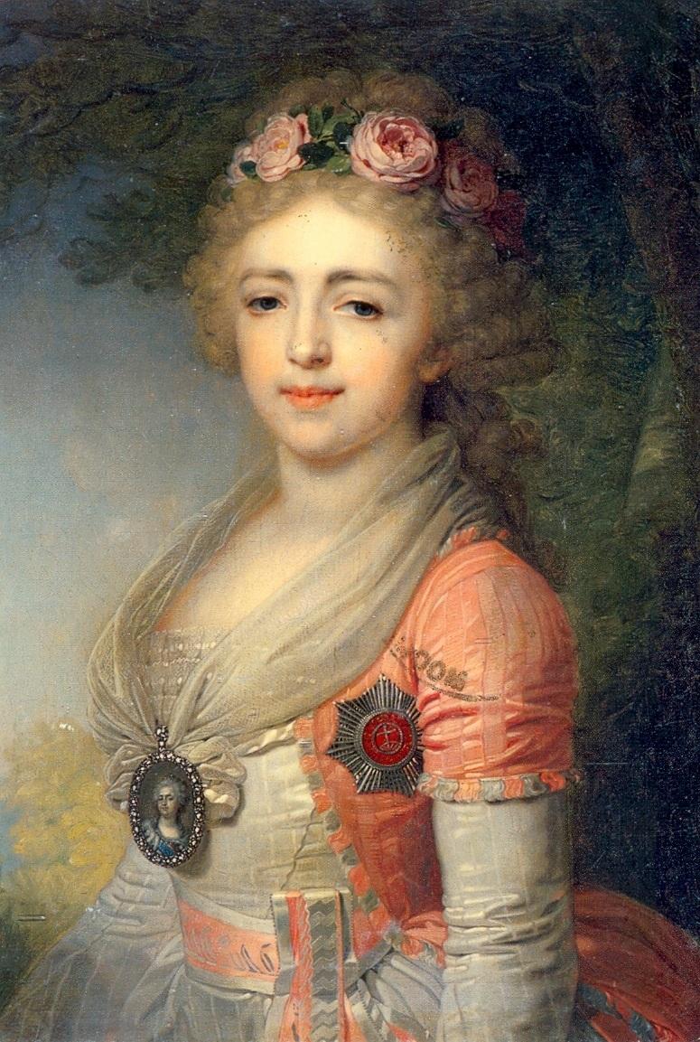 В.Л. Боровиковский. Портрет Александры Павловны (Гольштейн-Готторп). 1796.