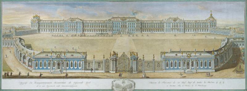 Прокопий Артемьев. Екатерининский дворец в Царском селе со стороны парадного двора