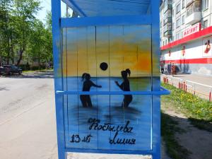 остановка на Дзержинского 4