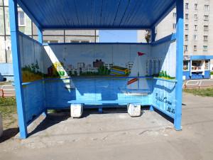 остановка на Дзержинского