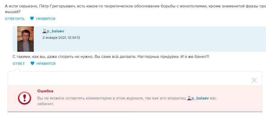 Screenshot_2021-01-02 С Новым годом С годом перемен .png