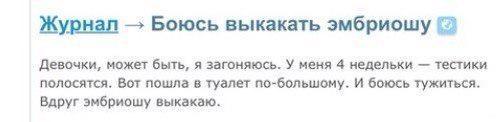Неизвестные обстреляли маршрутку в Мариуполе - Цензор.НЕТ 2418