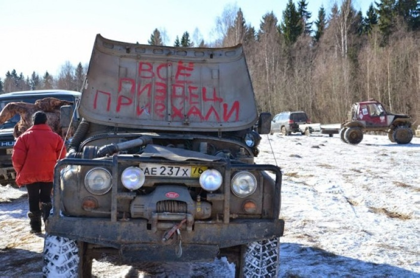 В банках оккупированного Крыма возник дефицит валюты - Цензор.НЕТ 9535