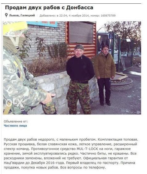 """Украинские воины доставили в Краматорск """"гумпомощь"""" для вынужденных переселенцев - Цензор.НЕТ 8958"""