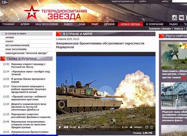 ОБСЕ обнародовала непроверенную информацию о применении украинскими воинами тяжелого вооружения, - Минобороны - Цензор.НЕТ 6696