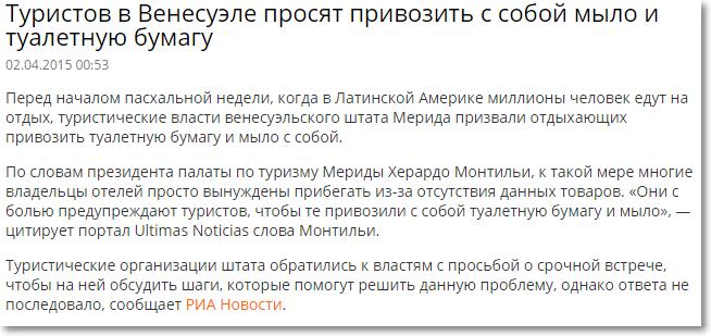 """""""Ранения в лицо и шею чаще всего смертельны"""", - волонтеры из Белой Церкви разработали для бойцов на Донбассе защитную маску """"Киборг"""" - Цензор.НЕТ 9497"""