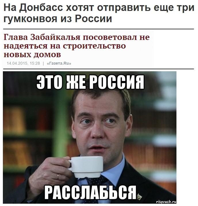 У Путина нет шансов выйти из-под санкций, - Саакашвили - Цензор.НЕТ 315