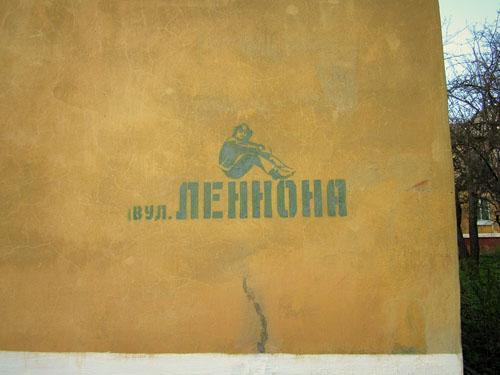 Киеву возвращены четыре дома на Малой Житомирской, являющиеся памятниками истории и архитектуры - Цензор.НЕТ 6639