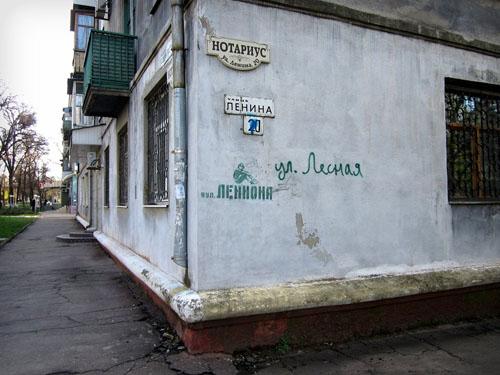 Киеву возвращены четыре дома на Малой Житомирской, являющиеся памятниками истории и архитектуры - Цензор.НЕТ 9402