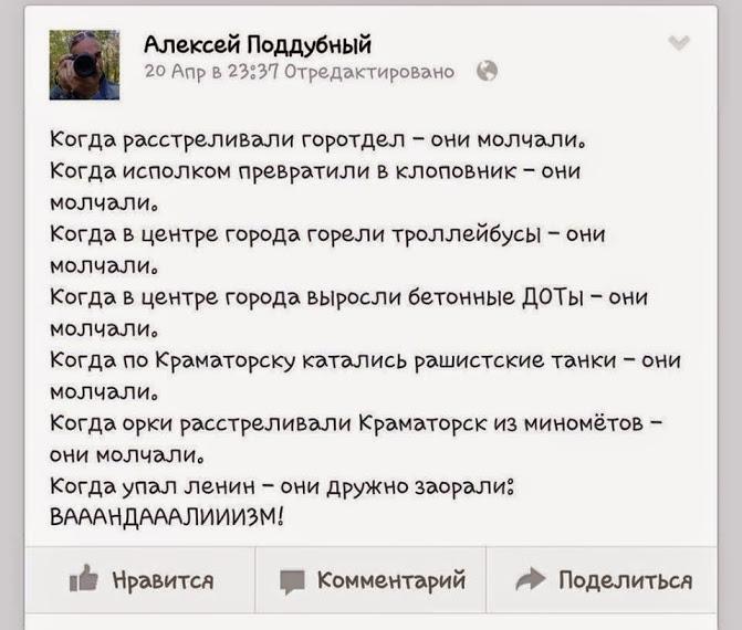 Террористы ведут минометный обстрел Авдеевки. Есть прямые попадания в частные дома, - МВД - Цензор.НЕТ 2281
