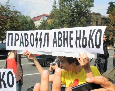 Польша аннулировала вид на жительство российского пропагандиста - Цензор.НЕТ 6716