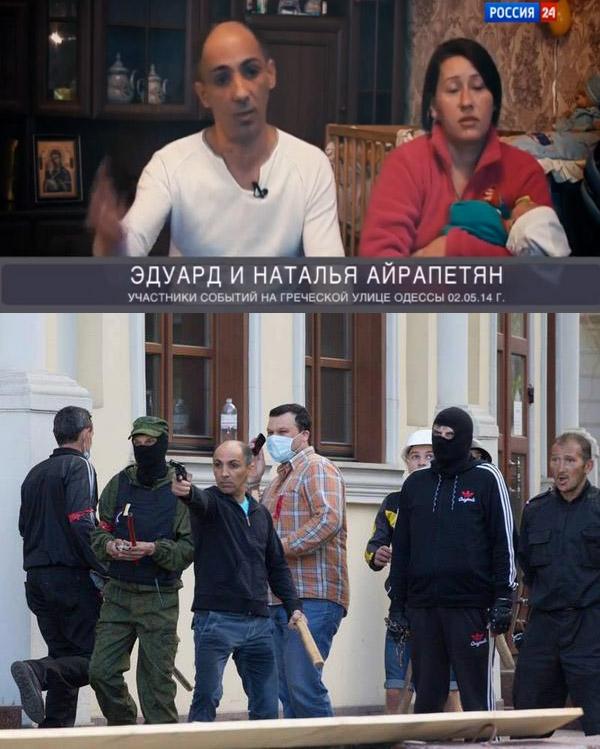 """МВД о годовщине 2 мая в Одессе: """"Провокации не пройдут. На каждом квадратном метре будет милиционер"""" - Цензор.НЕТ 1809"""