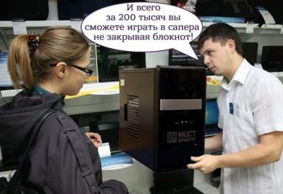 ГПУ и чиновники саботируют работу по расследованию злоупотреблений в правительстве, - Береза - Цензор.НЕТ 2025