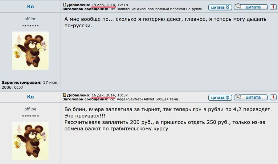 Имущество сына Азарова в Украине никто не арестовывал, - депутат Лещенко - Цензор.НЕТ 1996