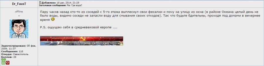 Порошенко обсудил с Байденом предоставление финансовой помощи Украине - Цензор.НЕТ 3520