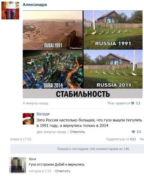 Базу ВМС переносить в Николаев не собираются, - министр обороны - Цензор.НЕТ 9931