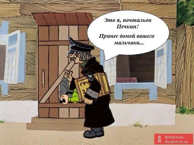 """""""Даже местным уже стало понятно, что по ним стреляют боевики"""", - украинские бойцы возле Крымского - Цензор.НЕТ 8367"""