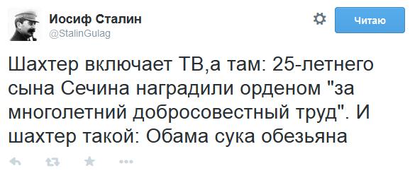 США будут помогать реформировать Нацгвардию Украины - Цензор.НЕТ 7764