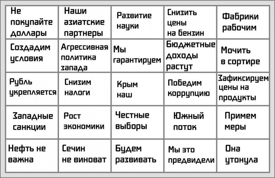 Москва не уважает суверенитет Украины. Санкции неизбежны, - Меркель - Цензор.НЕТ 6927